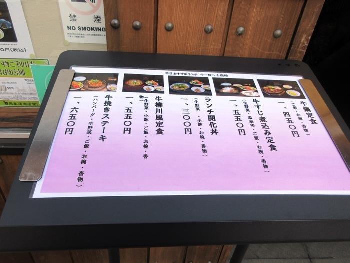 【日本郵船歴史博物館はお休みでした】_b0009849_16423151.jpg