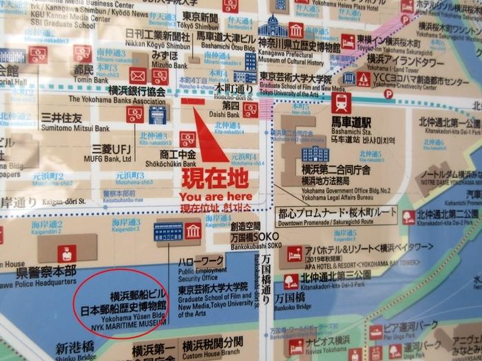 【日本郵船歴史博物館はお休みでした】_b0009849_16442301.jpg