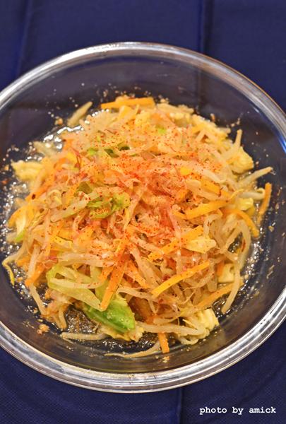 1月17日 金曜日 すり胡麻辣油の温野菜サラダ_b0288550_08050109.jpg