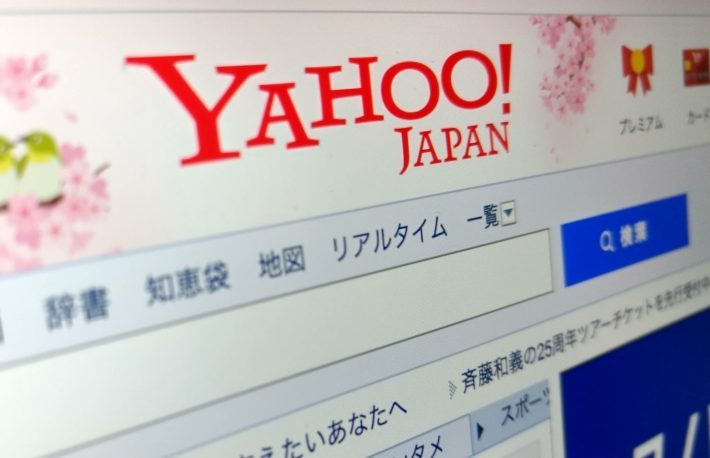 Yahoo!JAPAN IDの利用停止にネット騒然_e0404351_17402883.jpg