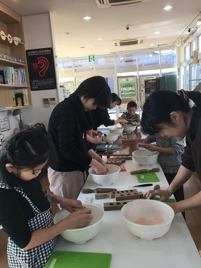 1月13日 セトラ宇多津「和三盆体験会」_c0227958_08500993.jpg