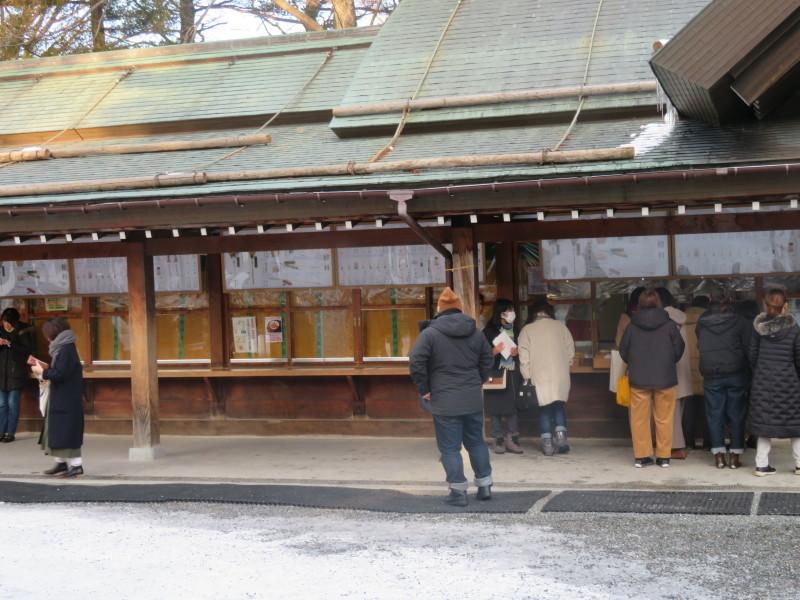 北海道神宮の風景_d0241558_16361607.jpg