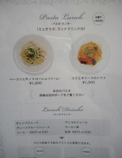 Restaurant U * 佐久のUさん、今月で閉店されます!_f0236260_01490934.jpg