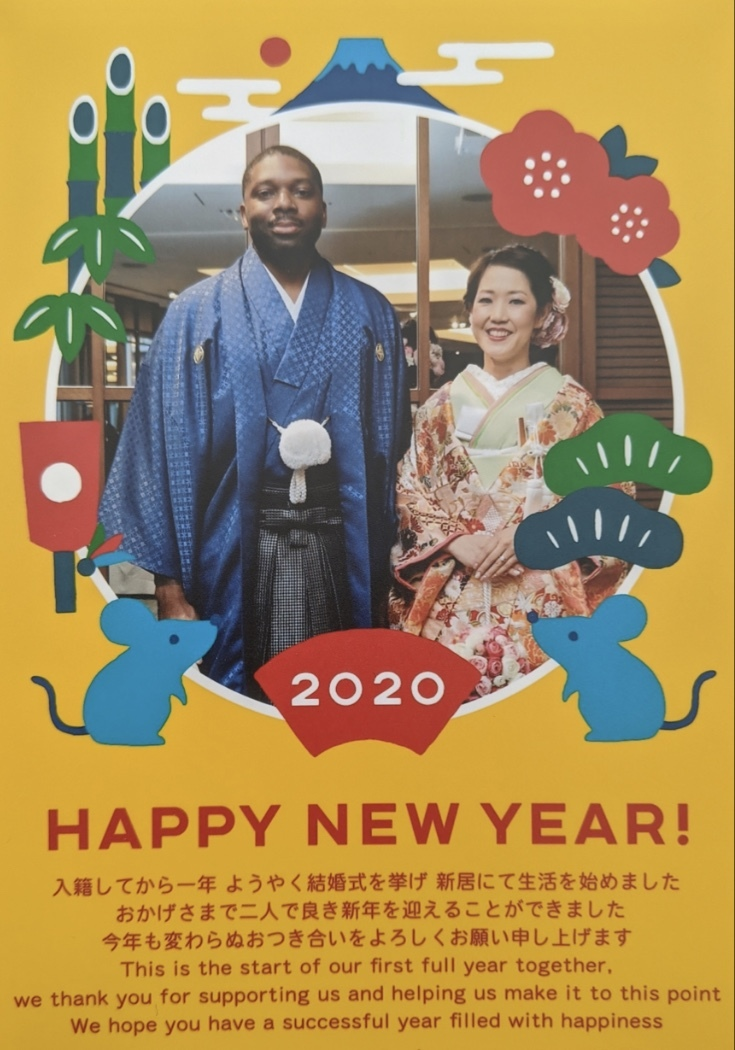 What a happy new year! (1/17)_c0200361_00033359.jpg