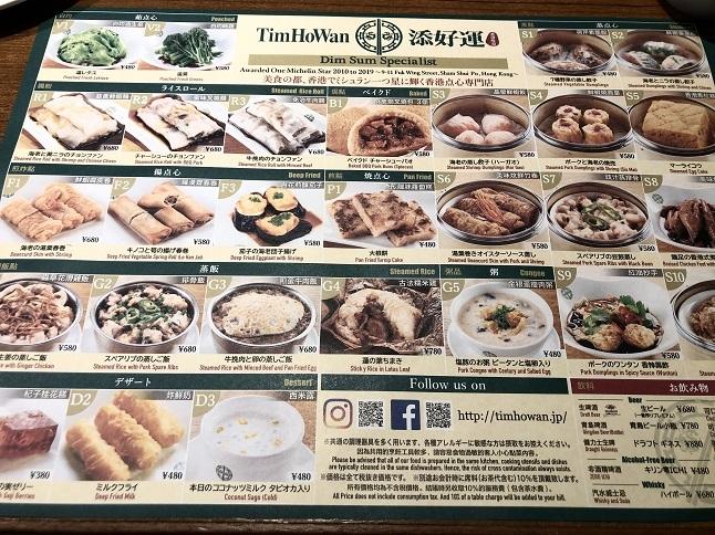 日比谷じゃなくて新宿で舌鼓!_b0060363_22061831.jpeg