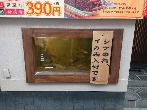 元祖中洲屋台ラーメン一竜 川端商店街本店_c0100865_15235581.jpg