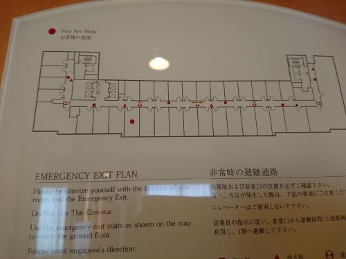ホテルオークラ福岡_c0100865_16162690.jpg