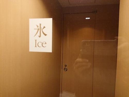 ホテルオークラ福岡_c0100865_16195183.jpg