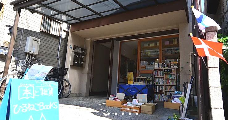 東京3/20新刊トークイベント受付開始_a0341668_11255547.jpg