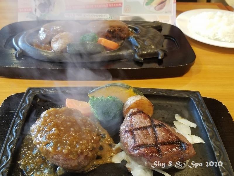 ◆ 肉汁溢れるげんこつハンバーグ「炭焼きレストラン さわやか」へ(2020年1月)_d0316868_00144293.jpg