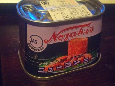 コンビーフの缶_f0145372_20300553.jpg