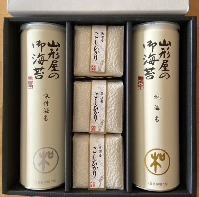 手作り海苔佃煮と東広島で有名な白ネギ屋さん_d0327373_07282771.jpeg