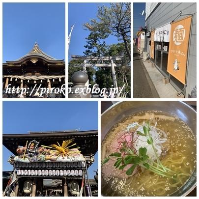 寒川神社へ_b0010775_12152612.jpg