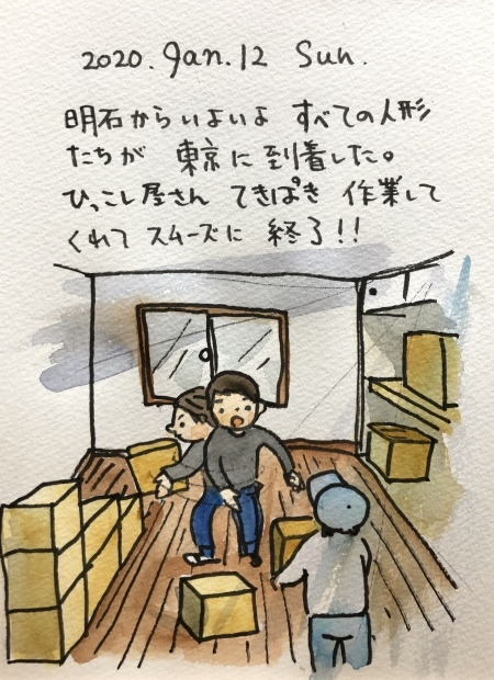 人形軍団 東京到着_f0072976_20133740.jpeg