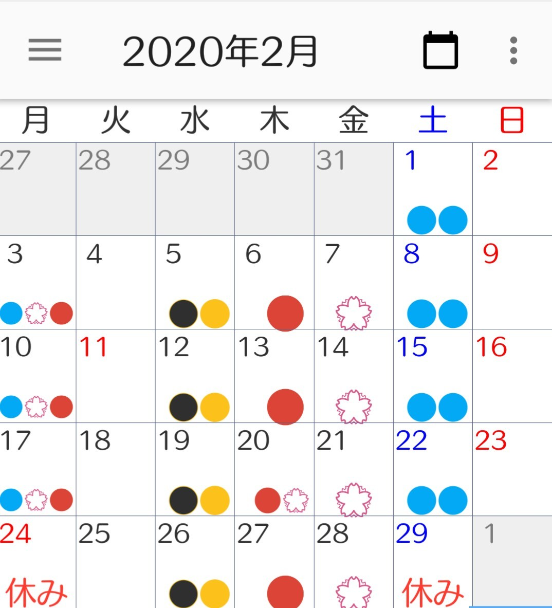 2020年2月の予定・カレンダー_c0366378_09032886.jpg