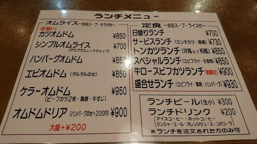 キリンケラーヤマト@梅田_f0051283_15141066.jpg