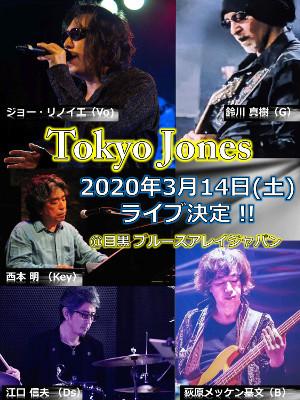 ROMANTIC MODE 再び!!?_f0209783_16204452.jpg