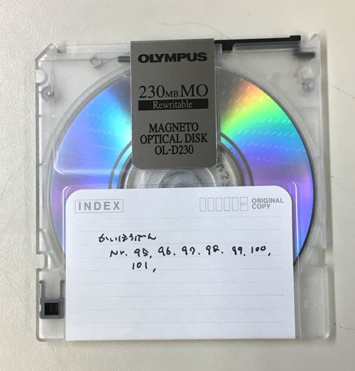 「惑星」のファイルの楽譜を差し替えました_c0039487_21394424.jpg