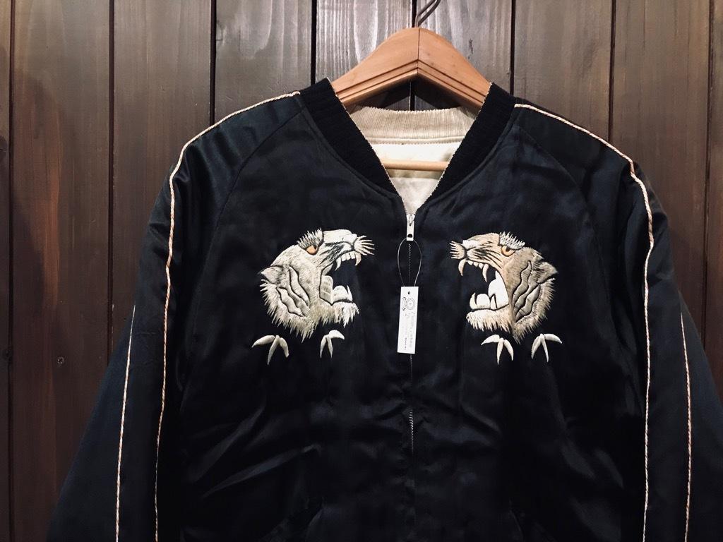 マグネッツ神戸店1/22(水)Vintage入荷! #1 Japan Souvenir Jacket!!!_c0078587_15123286.jpg