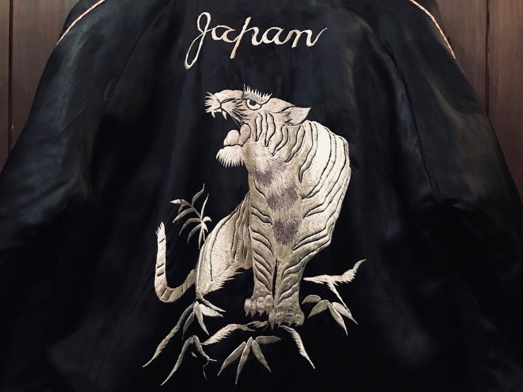 マグネッツ神戸店1/22(水)Vintage入荷! #1 Japan Souvenir Jacket!!!_c0078587_15125533.jpg