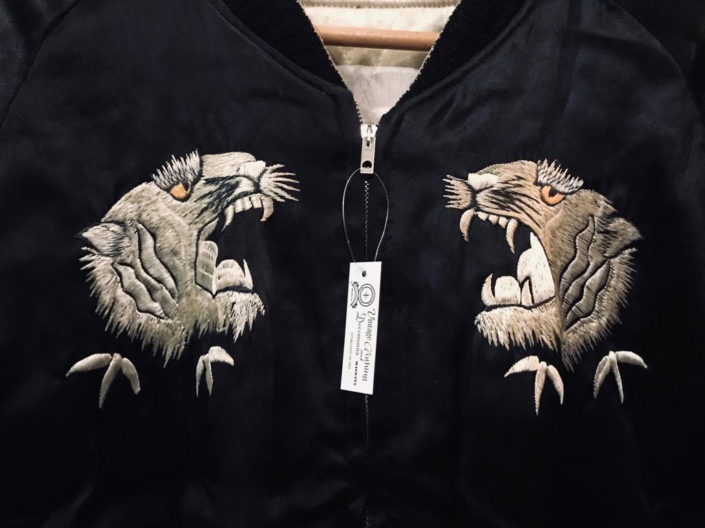 マグネッツ神戸店1/22(水)Vintage入荷! #1 Japan Souvenir Jacket!!!_c0078587_15125564.jpg