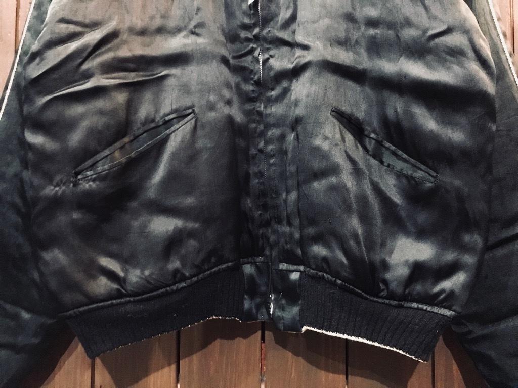マグネッツ神戸店1/22(水)Vintage入荷! #1 Japan Souvenir Jacket!!!_c0078587_15133524.jpg