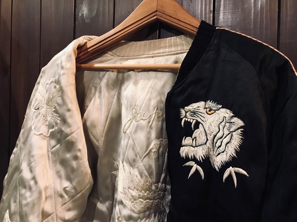 マグネッツ神戸店1/22(水)Vintage入荷! #1 Japan Souvenir Jacket!!!_c0078587_15153799.jpg