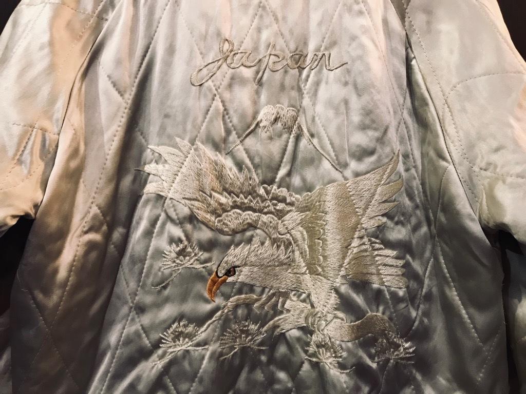 マグネッツ神戸店1/22(水)Vintage入荷! #1 Japan Souvenir Jacket!!!_c0078587_15163074.jpg