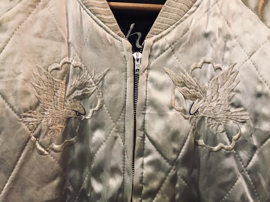 マグネッツ神戸店1/22(水)Vintage入荷! #1 Japan Souvenir Jacket!!!_c0078587_15163093.jpg