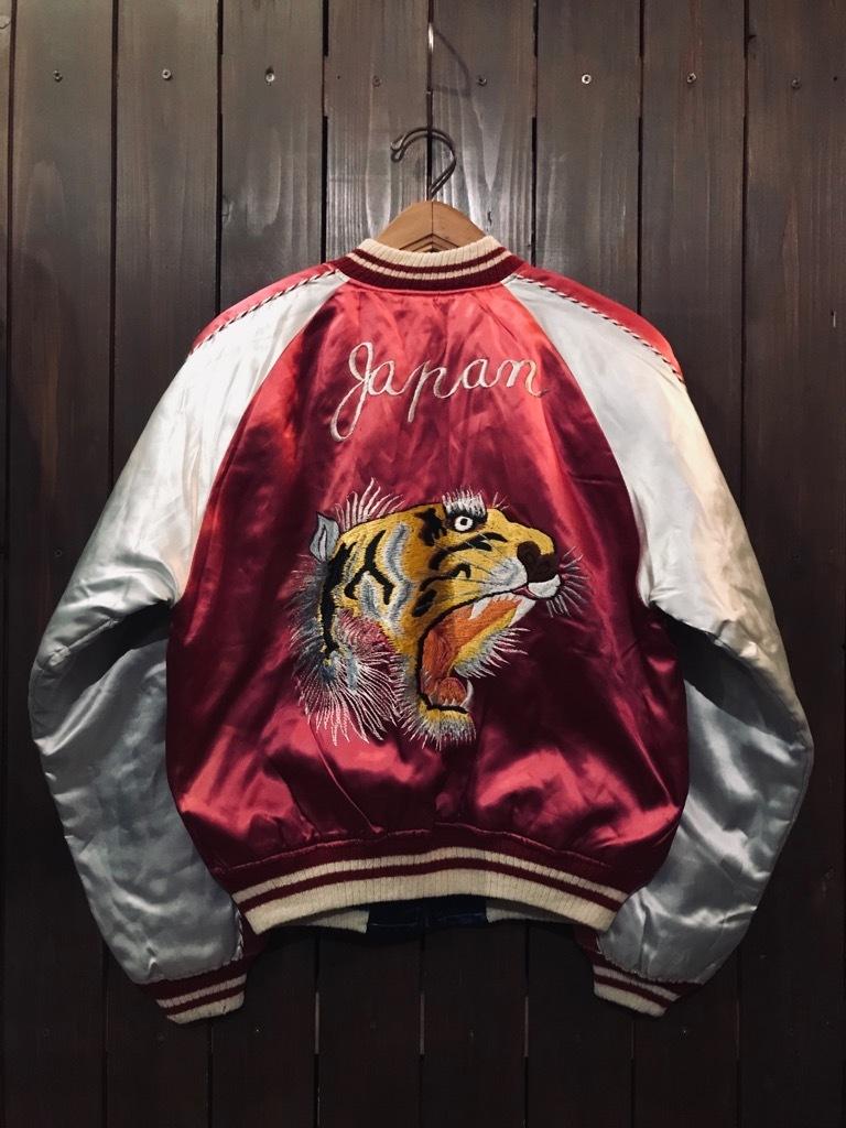 マグネッツ神戸店1/22(水)Vintage入荷! #1 Japan Souvenir Jacket!!!_c0078587_15175864.jpg