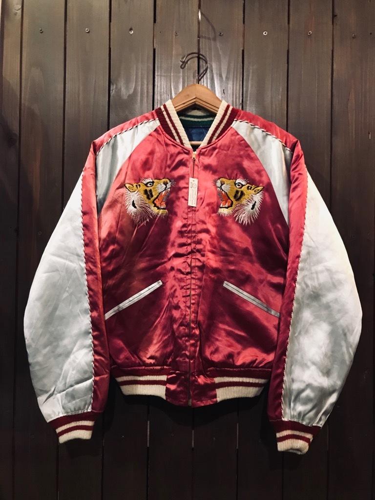 マグネッツ神戸店1/22(水)Vintage入荷! #1 Japan Souvenir Jacket!!!_c0078587_15175893.jpg