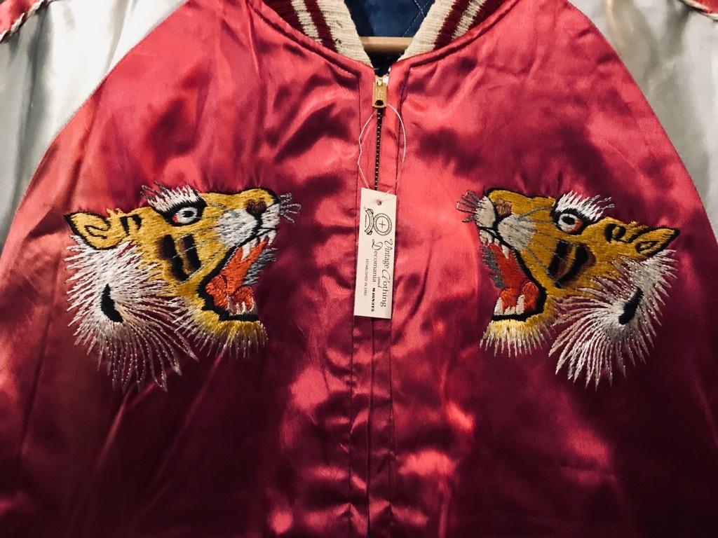 マグネッツ神戸店1/22(水)Vintage入荷! #1 Japan Souvenir Jacket!!!_c0078587_15182039.jpg