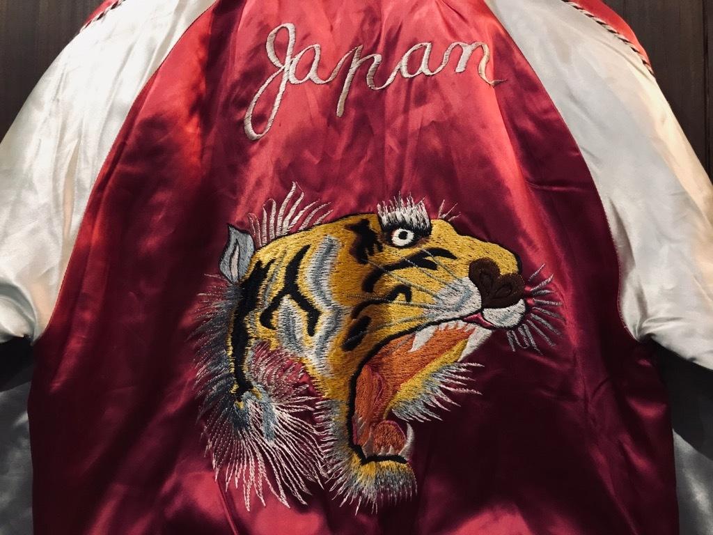 マグネッツ神戸店1/22(水)Vintage入荷! #1 Japan Souvenir Jacket!!!_c0078587_15183289.jpg