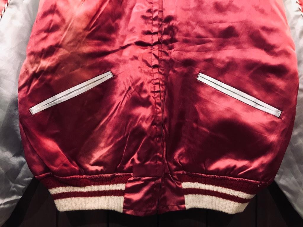 マグネッツ神戸店1/22(水)Vintage入荷! #1 Japan Souvenir Jacket!!!_c0078587_15185707.jpg