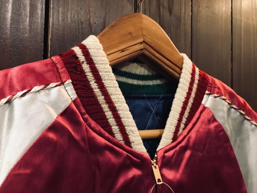マグネッツ神戸店1/22(水)Vintage入荷! #1 Japan Souvenir Jacket!!!_c0078587_15185791.jpg