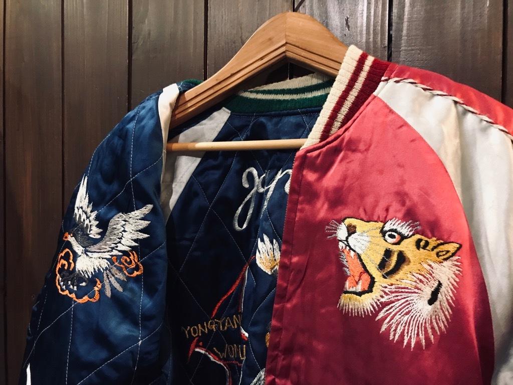 マグネッツ神戸店1/22(水)Vintage入荷! #1 Japan Souvenir Jacket!!!_c0078587_15194971.jpg