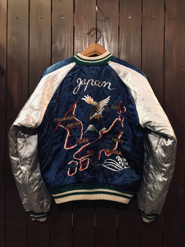 マグネッツ神戸店1/22(水)Vintage入荷! #1 Japan Souvenir Jacket!!!_c0078587_15194993.jpg