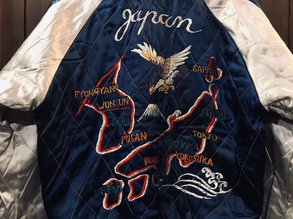 マグネッツ神戸店1/22(水)Vintage入荷! #1 Japan Souvenir Jacket!!!_c0078587_15201309.jpg