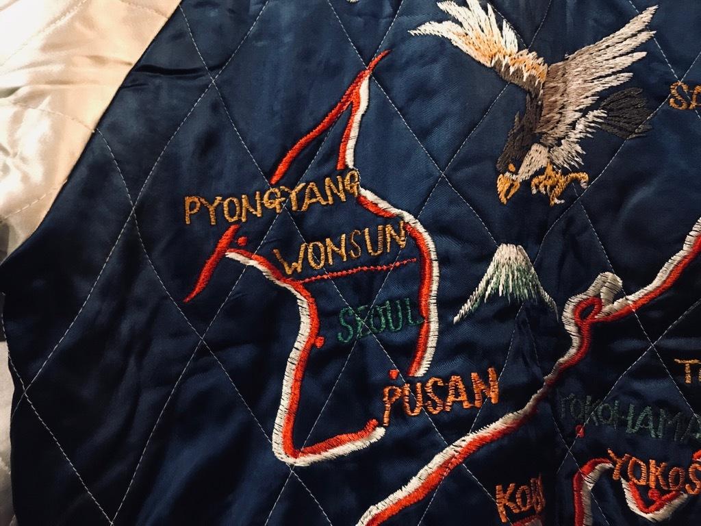 マグネッツ神戸店1/22(水)Vintage入荷! #1 Japan Souvenir Jacket!!!_c0078587_15202774.jpg