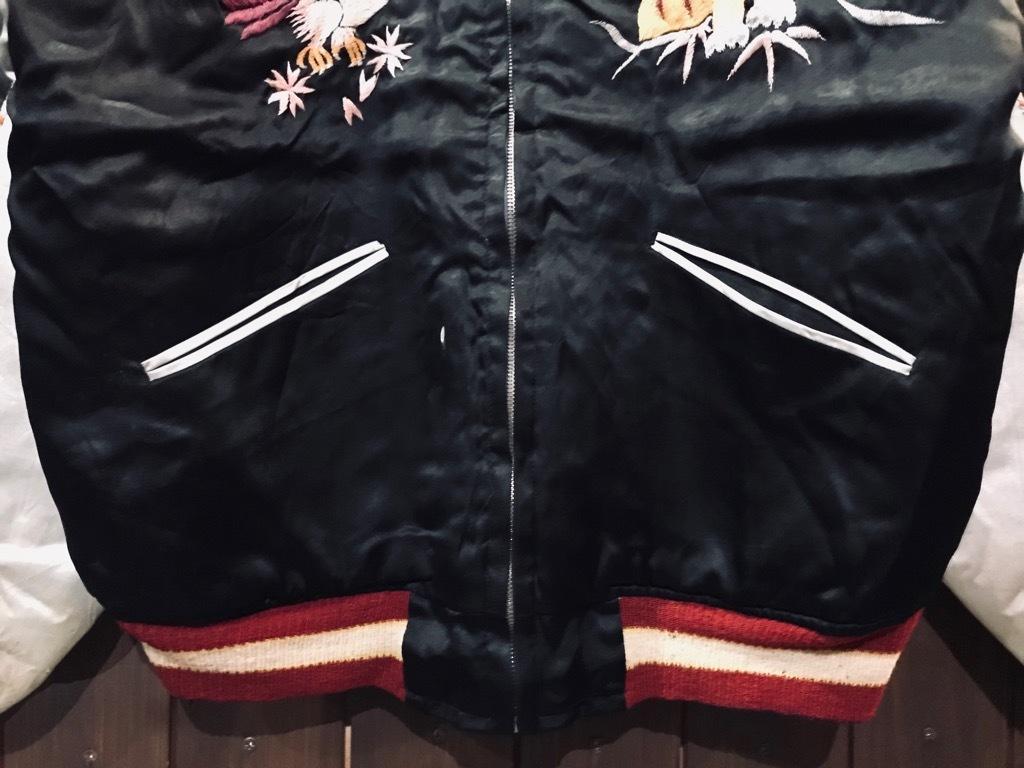 マグネッツ神戸店1/22(水)Vintage入荷! #1 Japan Souvenir Jacket!!!_c0078587_15224223.jpg