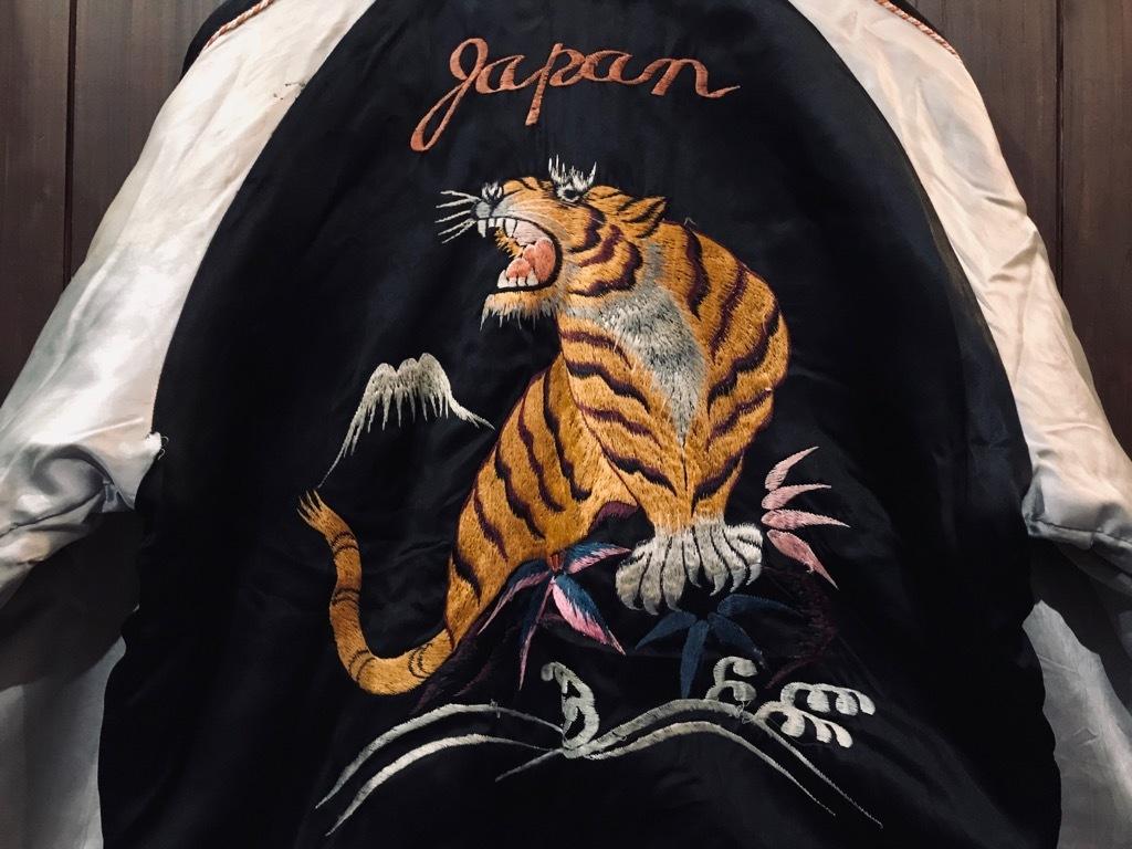 マグネッツ神戸店1/22(水)Vintage入荷! #1 Japan Souvenir Jacket!!!_c0078587_15224278.jpg