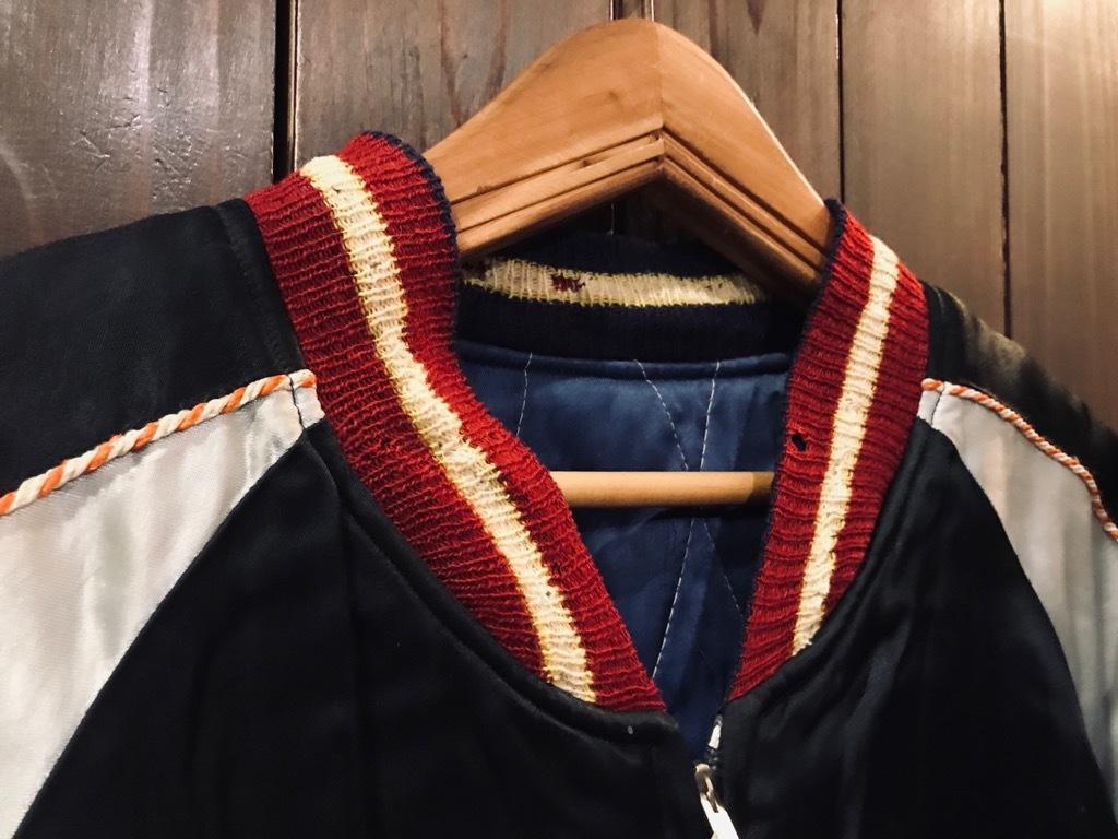 マグネッツ神戸店1/22(水)Vintage入荷! #1 Japan Souvenir Jacket!!!_c0078587_15232751.jpg