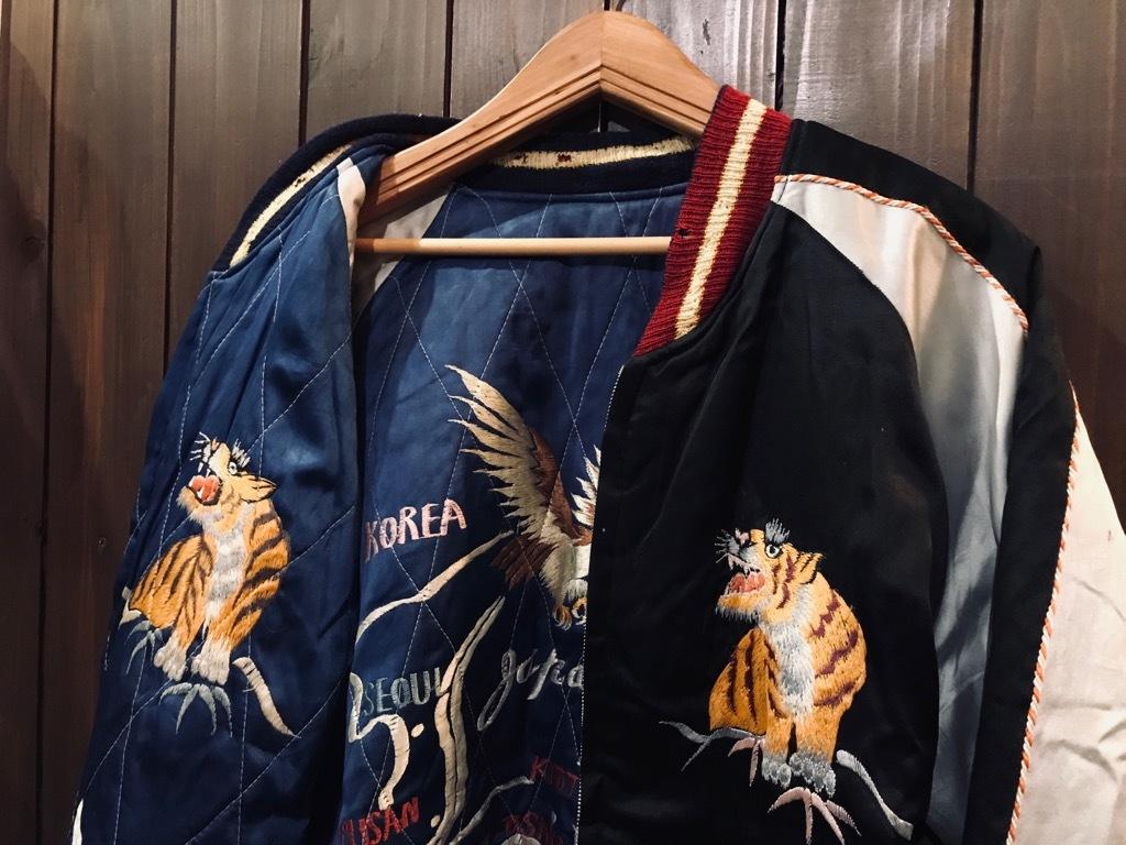 マグネッツ神戸店1/22(水)Vintage入荷! #1 Japan Souvenir Jacket!!!_c0078587_15240342.jpg