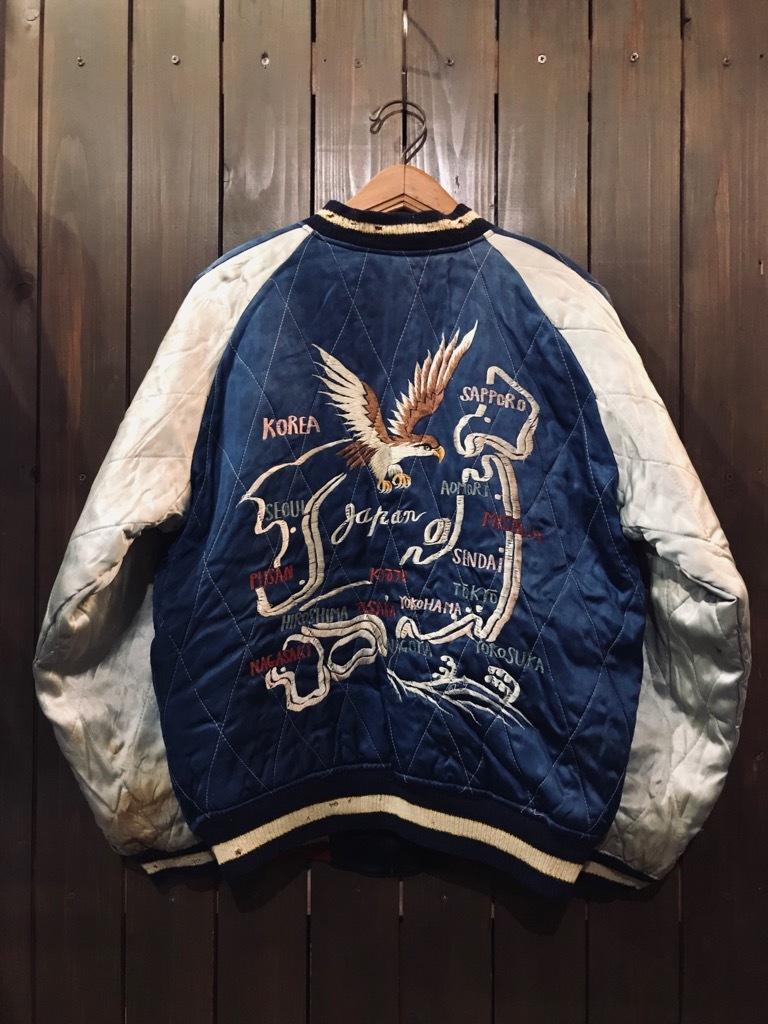 マグネッツ神戸店1/22(水)Vintage入荷! #1 Japan Souvenir Jacket!!!_c0078587_15240475.jpg