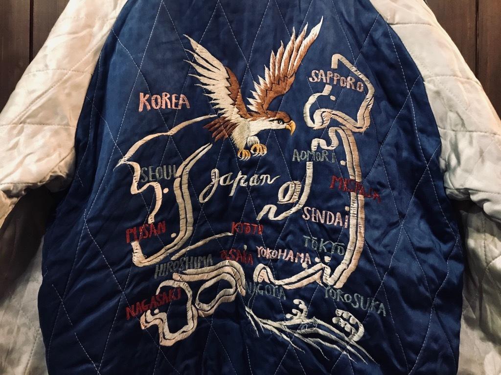 マグネッツ神戸店1/22(水)Vintage入荷! #1 Japan Souvenir Jacket!!!_c0078587_15244067.jpg