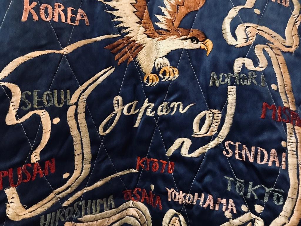 マグネッツ神戸店1/22(水)Vintage入荷! #1 Japan Souvenir Jacket!!!_c0078587_15244137.jpg
