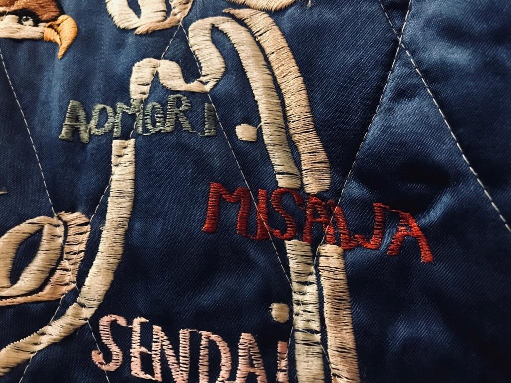 マグネッツ神戸店1/22(水)Vintage入荷! #1 Japan Souvenir Jacket!!!_c0078587_15262573.jpg