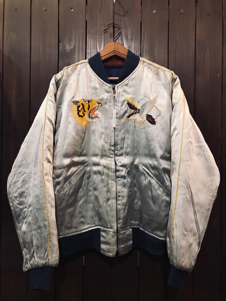 マグネッツ神戸店1/22(水)Vintage入荷! #1 Japan Souvenir Jacket!!!_c0078587_15295546.jpg