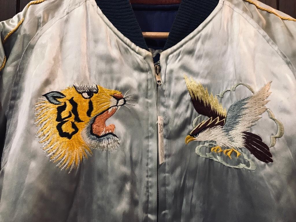 マグネッツ神戸店1/22(水)Vintage入荷! #1 Japan Souvenir Jacket!!!_c0078587_15301904.jpg