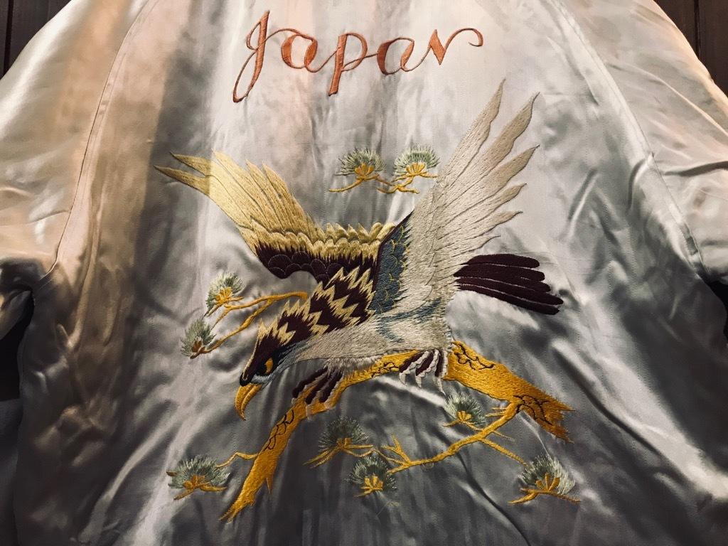 マグネッツ神戸店1/22(水)Vintage入荷! #1 Japan Souvenir Jacket!!!_c0078587_15303236.jpg